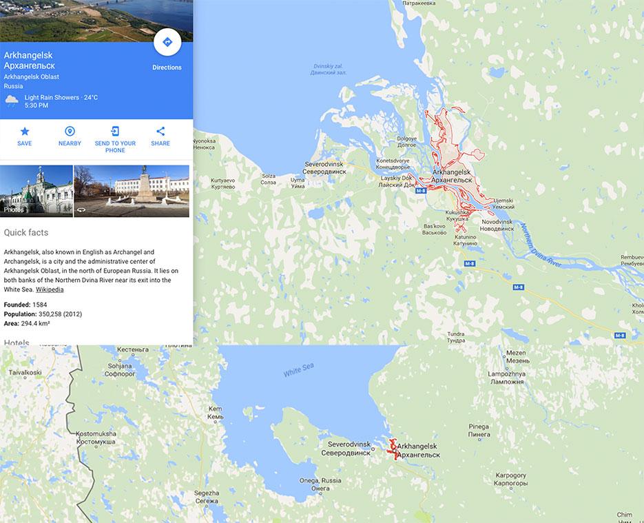 Arkhangelsk-under
